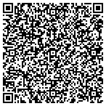 QR-код с контактной информацией организации VIZIO Group, ЧП