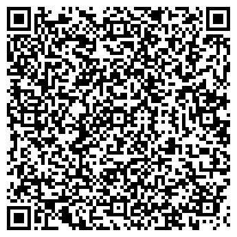 QR-код с контактной информацией организации Онлайн фото, СПД
