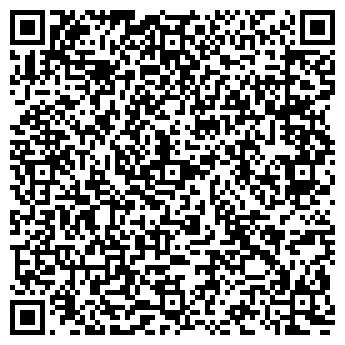 QR-код с контактной информацией организации 3Д фейс (3D Face), ЧП
