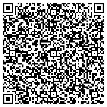 QR-код с контактной информацией организации Принт24, ООО (Print24)