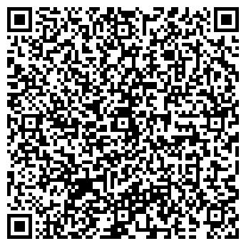 QR-код с контактной информацией организации Мастерская Кассоне, ЧП