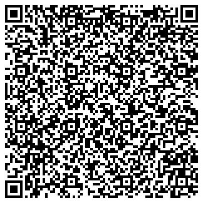 QR-код с контактной информацией организации Студия Vis-a-Vis (Виз-а-виз), ООО