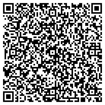 QR-код с контактной информацией организации Элеон-Экс, ООО