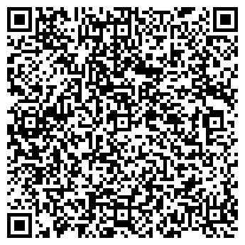 QR-код с контактной информацией организации Baby Service, ЧП