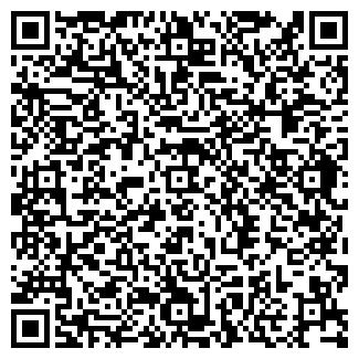 QR-код с контактной информацией организации Магазин Вышиванка, ФОП