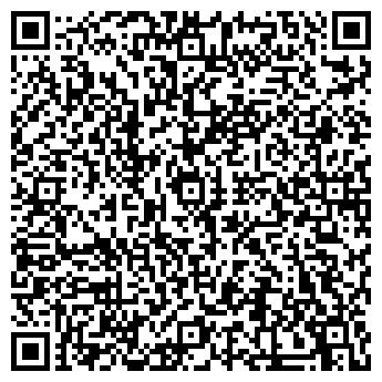 QR-код с контактной информацией организации Мастерская Кассоне,ЧП