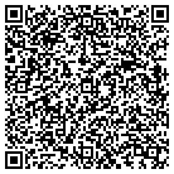 QR-код с контактной информацией организации Дерево Сумы, ЧП