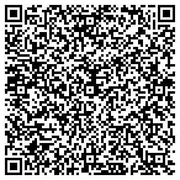 QR-код с контактной информацией организации Беби Бар, Семейный ресторанчик