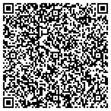 QR-код с контактной информацией организации Торговая компания РЭМ, ООО