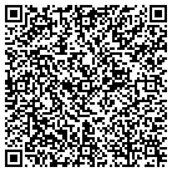 QR-код с контактной информацией организации Студия Позитив, ЧП
