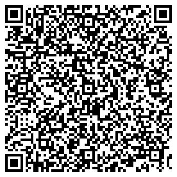 QR-код с контактной информацией организации Архив-Центр, ООО