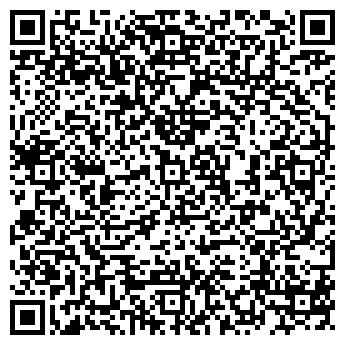 QR-код с контактной информацией организации Динар, СПД