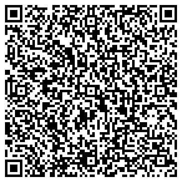 QR-код с контактной информацией организации Спорт - Альянс, ООО