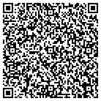 QR-код с контактной информацией организации Магро, ЧП