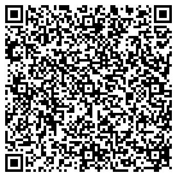 QR-код с контактной информацией организации Smart Production, ООО