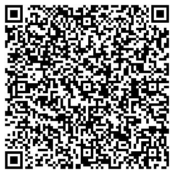 QR-код с контактной информацией организации Ковад, ООО