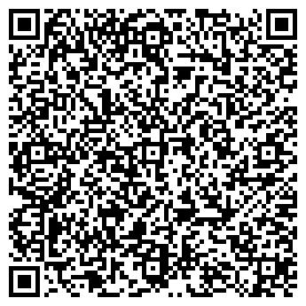 QR-код с контактной информацией организации Элит плюс, ООО