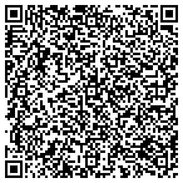QR-код с контактной информацией организации Винфлекс, ООО