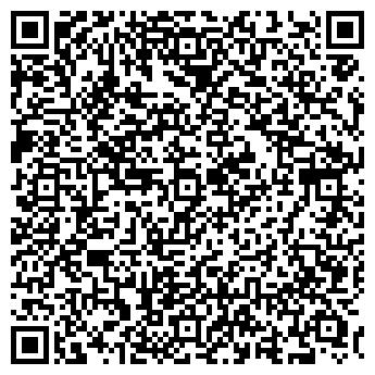 QR-код с контактной информацией организации Гранд-Принт, ООО