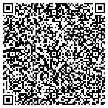 QR-код с контактной информацией организации ЛеоВиль, ООО