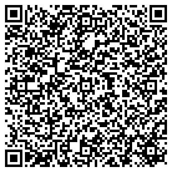 QR-код с контактной информацией организации Алекс, ЧФ