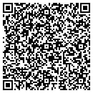 QR-код с контактной информацией организации УФ Принт, ООО