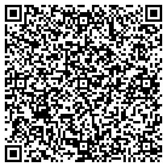 QR-код с контактной информацией организации Тропша студио, ЧП