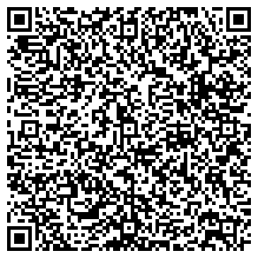 QR-код с контактной информацией организации Студия Друку, ООО