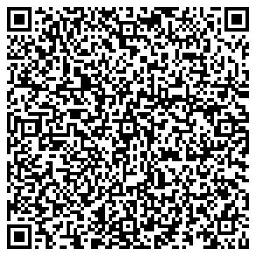 QR-код с контактной информацией организации Адап Текстиль, ООО