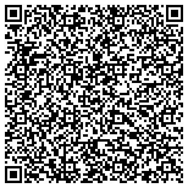 QR-код с контактной информацией организации Первая Столица, УПО