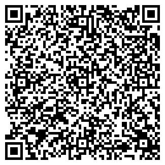 QR-код с контактной информацией организации RoMaria, OOO