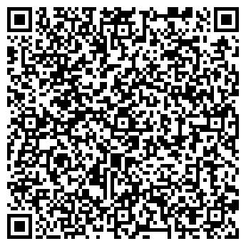 QR-код с контактной информацией организации А-Скрин (A-Screen), ЧП