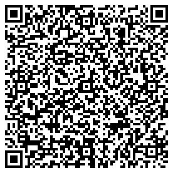 QR-код с контактной информацией организации Согдиана, ООО