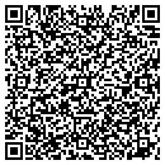 QR-код с контактной информацией организации ДОНИО, ООО