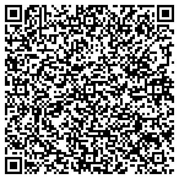 QR-код с контактной информацией организации Визарт, ООО