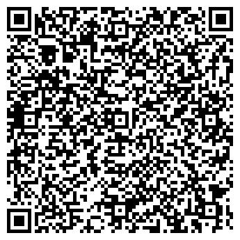 QR-код с контактной информацией организации Флокирование, ЧП
