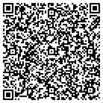 QR-код с контактной информацией организации Александрия Ф, ООО