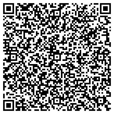 QR-код с контактной информацией организации Визитка.ком, ООО