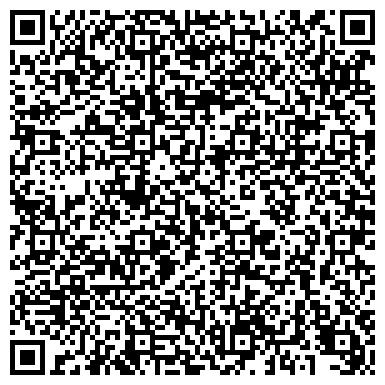 QR-код с контактной информацией организации Рекламное Агенство PRoпаганда, ООО