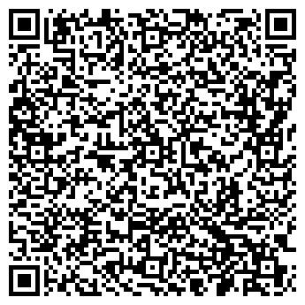 QR-код с контактной информацией организации Ларсен-про, ДП