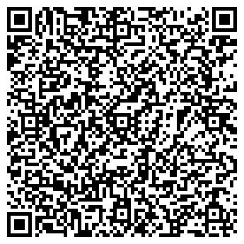 QR-код с контактной информацией организации Библьос, ОАО