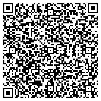 QR-код с контактной информацией организации Брендбук, ЧП