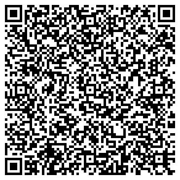 QR-код с контактной информацией организации Гол 21, Интернет-магазин