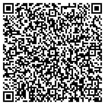 QR-код с контактной информацией организации Рута Принт, ЧП