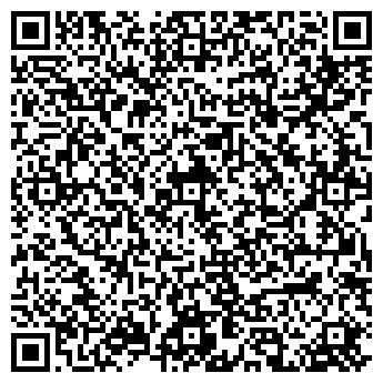 QR-код с контактной информацией организации Студия БЛЮЗ, ООО