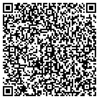 QR-код с контактной информацией организации Х-promt, ООО