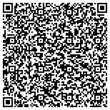 QR-код с контактной информацией организации Рекламная группа Фламинго, ООО
