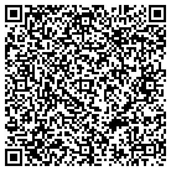 QR-код с контактной информацией организации 2С Дизайн, ЧП