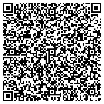 QR-код с контактной информацией организации АН Студио, ЧП