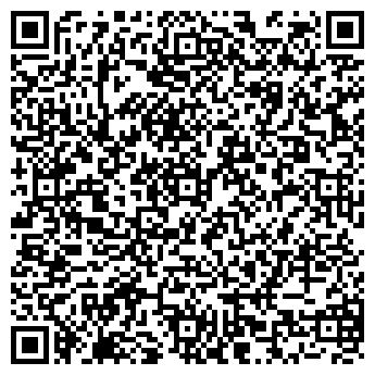 QR-код с контактной информацией организации Мега Компромис, ООО